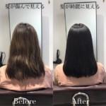「枝毛がすごい..」枝毛が多い髪はどうすればいいの?