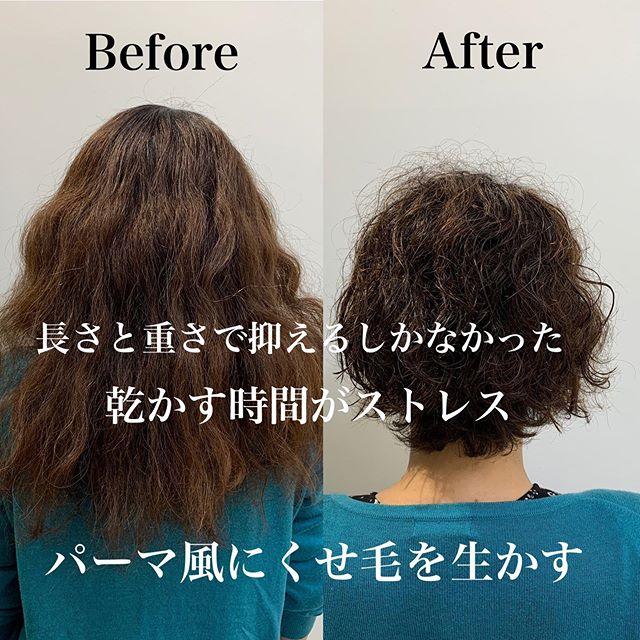 ひどい 天 パ 髪型 女 ひどい癖毛に似合う髪型 -はじめまして私はひどい癖毛で、チリチリして-